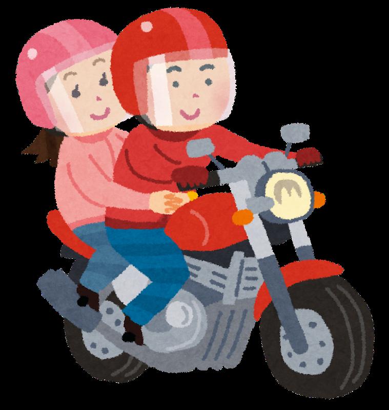 バイクで二人乗りをしている時はいつもより車間距離に注意が必要