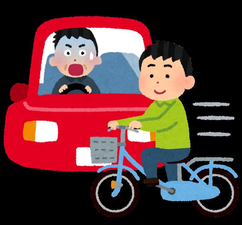 バイク、車で止まれ!の場所では3秒間は止まりましょう!