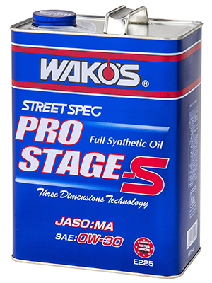 ワコーズのエンジンオイル プロステージSを選んだ理由と6年間の使用感想!
